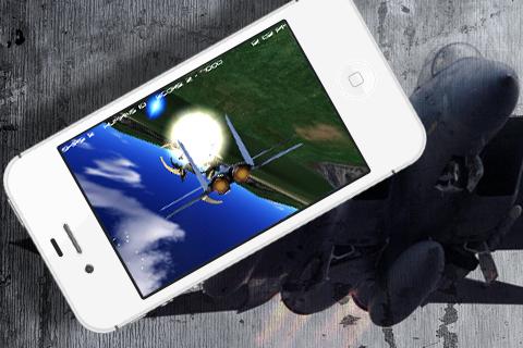 Screenshot F-15 Eagle: Flight of the Defender